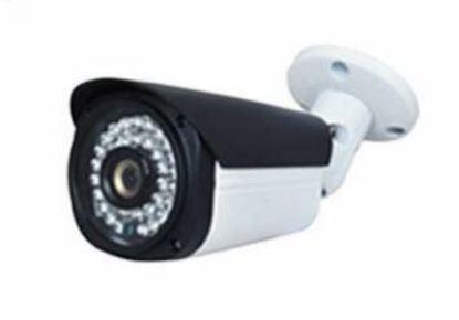 1.3 MP 36 LED AHD GÜVENLİK KAMERASI ( BT-9733 )